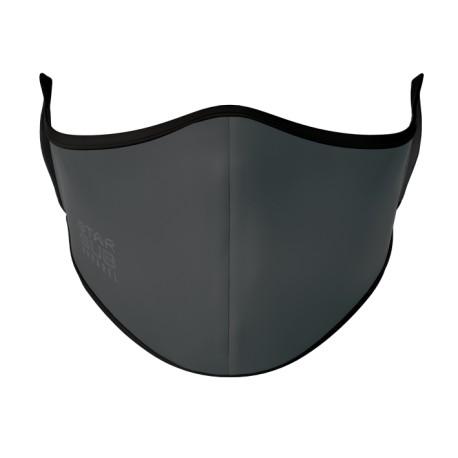 Grey Generic Face Mask - Black Elastic
